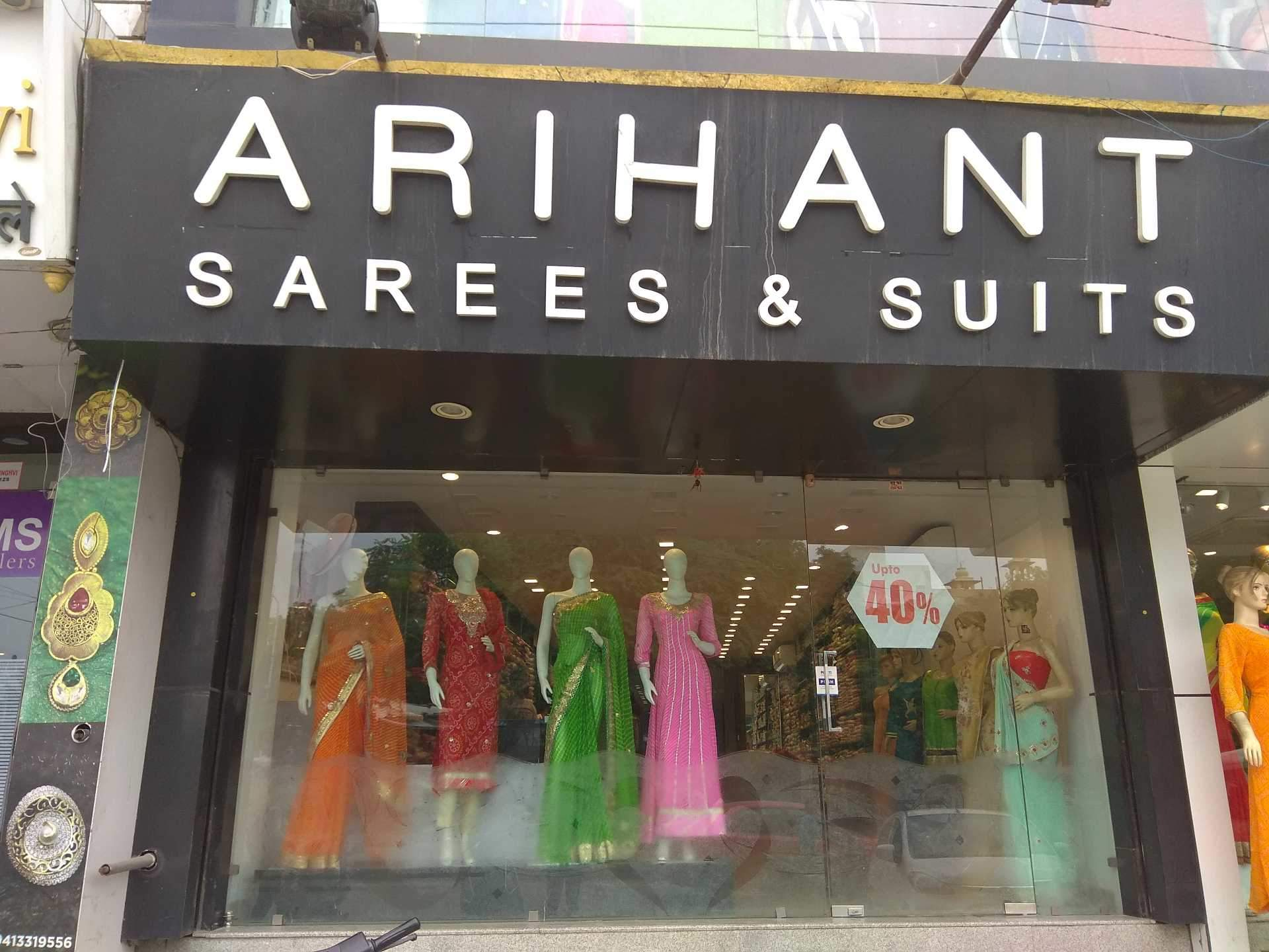 Best Boutique in Udaipur – Best Women's & Mens's Clothing Stores in Udaipur City
