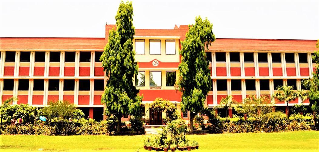 Aishwarya College Udaipur – College in Udaipur City Rajasthan India