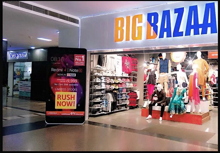 Big Bazaar Udaipur – Best Grocery Store & Hypermarket in Udaipur