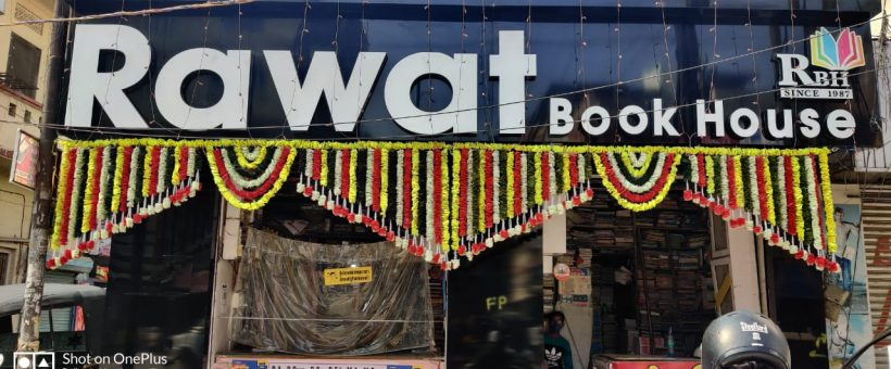 Rawat Book Store Udaipur – Book & Stationery House in Udaipur