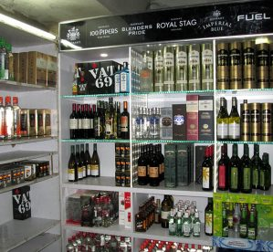 Udaipur Liquor Store – Best Wine & Liquor Shops in Udaipur