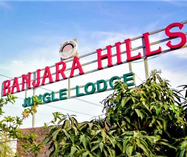 Banjara Hills Jungle Lodge – Banjara Hills Resort Udaipur – Udaipurian