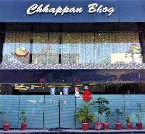 Chappan Bhog Udaipur – The Taste of Quality At Rajasthani Restaurant in Udaipur