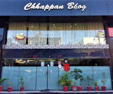Chappan Bhog Udaipur – The Taste of Quality At Rajasthani Restaurant in Udaipur