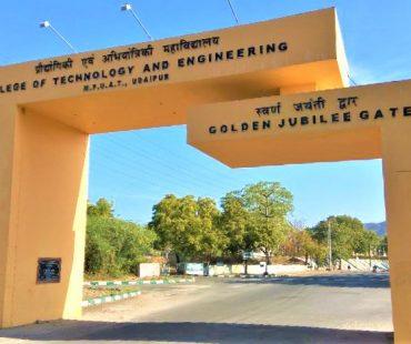 CTAE Udaipur – College of Technology & Engineering, Udaipur, Rajasthan
