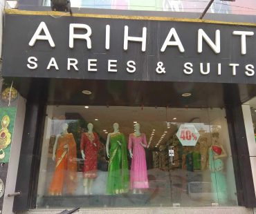 Designer Stores in Udaipur – Fashion Designer Boutiques & Clothing Stores