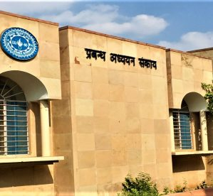 FMS Udaipur – Faculty of Management Studies – University in Udaipur, Rajasthan