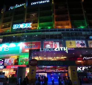 Lake City Mall – City Shopping Mall in Udaipur, Rajasthan – Udaipurian