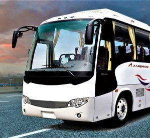 Lake City Travels – Best Bus Service & Travel Agency in Udaipur, Rajasthan