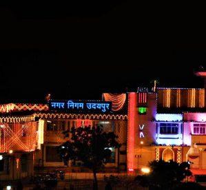 Nagar Nigam Udaipur – Regional Government Office in Udaipur, Rajasthan