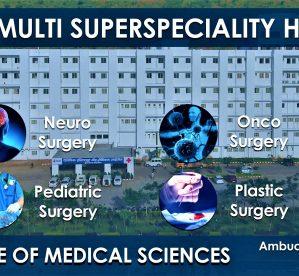 Pacific Institute of Medical Sciences Umarda Udaipur – PIMS Udaipur