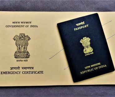 Passport Office Udaipur – Passport Seva Kendra Udaipur – PSK Udaipur