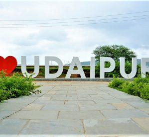 Pratap Park – I Love Udaipur Park & Garden Udaipur City Rajasthan