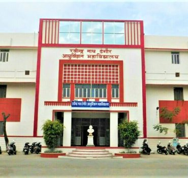 RNT Medical College Udaipur – Rabindranath Tagore Medical College